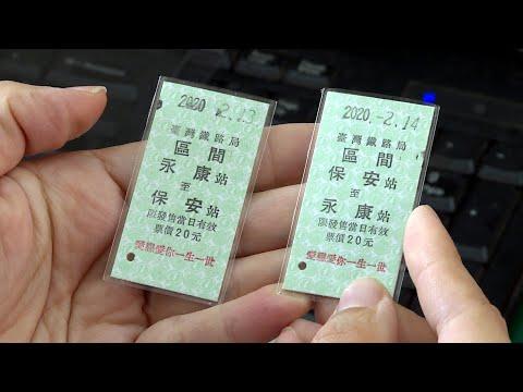 Ewige Liebe zum Valentinstag in Taiwan