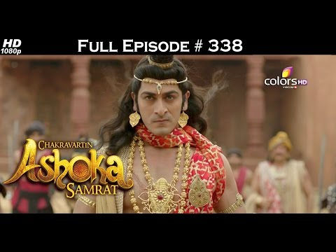 Video Chakravartin Ashoka Samrat - 16th May 2016 - चक्रवतीन अशोक सम्राट - Full Episode (HD) download in MP3, 3GP, MP4, WEBM, AVI, FLV January 2017