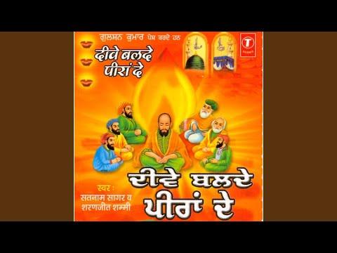 Video Lakh Datta De Duare Utte download in MP3, 3GP, MP4, WEBM, AVI, FLV January 2017