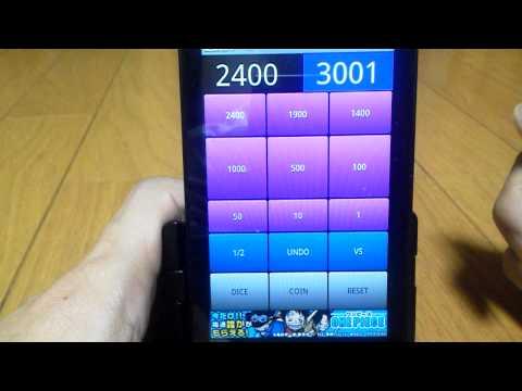 Video of Yu-Gi-Oh tool