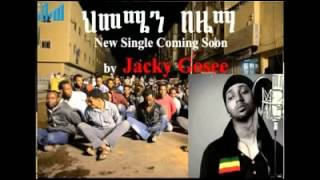[Jacky Goose] - ህመሜን በዜማ - New Song Dedicated to Ethiopians in Saudi