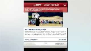 UnZip & Unrar - Zip file YouTube video