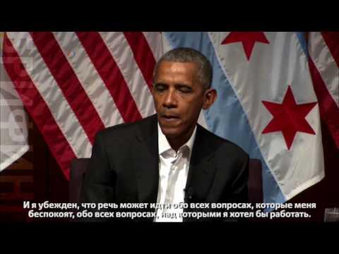 Обама вернулся в Чикаго - DomaVideo.Ru