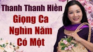 Download Lagu THANH THANH HIỀN - TOP 20 CA KHÚC NHẠC VÀNG TRỮ TÌNH SÂU LẮNG HAY NHẤT CỦA THANH THANH HIỀN Mp3