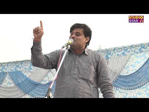 Video New Haryanvi Chutkule | Funny Jokes | Latest Chutkule Vikas Pasoriya | Studio Star download in MP3, 3GP, MP4, WEBM, AVI, FLV January 2017