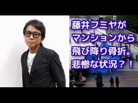 【芸能ニュース】藤井フミヤがマンションから飛び降りて足を骨折 …