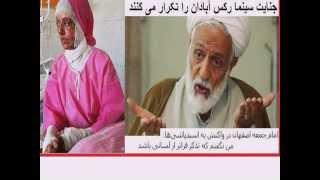 امام جمعه اصفهان: بدستور خامنه ایی اسید پاشیدیم