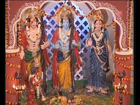 Vidhya Prapti Mantra Guru Grah Padhan Gaye Rahuraai Ram Naam Ki Mala