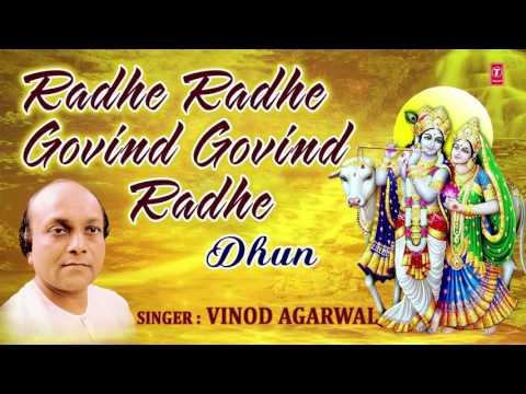 Video Radhe Radhe Govind Govind Radhe Dhun BY VINOD AGARWAL I Full Audio Song I Art Track download in MP3, 3GP, MP4, WEBM, AVI, FLV January 2017