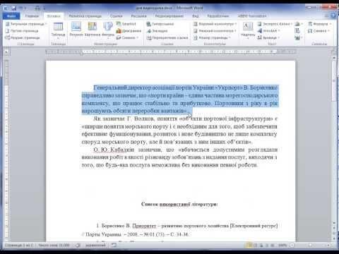 Как сделать автоматический перевод слов в ворде