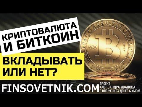 bitkoin-net