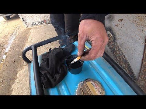 Загорится ли бензин от сигареты?