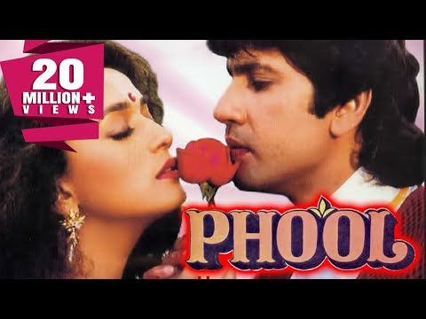 Video Phool - Madhuri Dixit | Comedy | Full Hindi Movie HD (1993) Kumar Gaurav download in MP3, 3GP, MP4, WEBM, AVI, FLV January 2017
