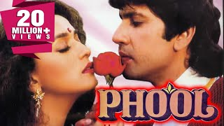 Video Phool - Madhuri Dixit   Comedy   Full Hindi Movie HD (1993) Kumar Gaurav, Madhuri Dixit MP3, 3GP, MP4, WEBM, AVI, FLV November 2018