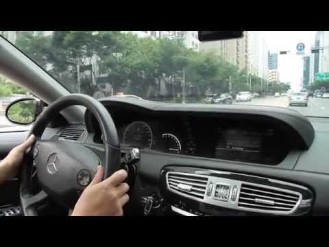 Mercedes Benz CL63 AMG Stock Exhaust