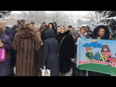 Противники презервативов два часа пели молитвы на пикете в Боголюбове