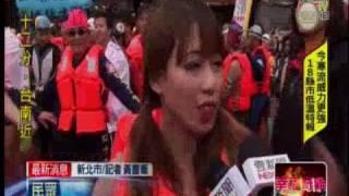 1060211--壹電視-1128-新北神明淨港