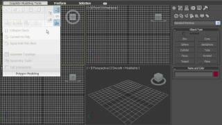 Интерфейс 3DsMax 2010
