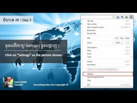 how to eliminate ssl error