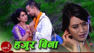 Hajur Bina - Badri Bhujel & Devi Gharti Magar