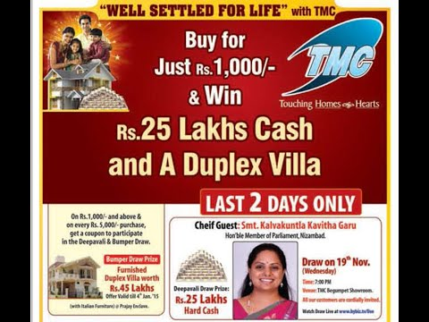 TMC Deepavali Bumper Draw 25 Lakhs by Kavitha MP