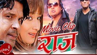 Nepali Short film RAJ