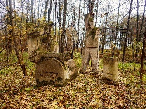 Таємничий парк забутих фігур  на Рівненщині  [ВІДЕО]