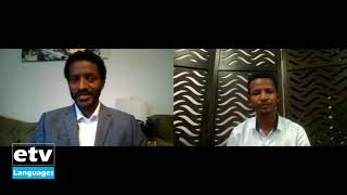 Addis Dialogue : Interview with Omer Redi.