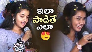 Video Anupama Sings Shatamanam Bhavati Movie Song | Super Cute | TFPC MP3, 3GP, MP4, WEBM, AVI, FLV Juli 2018