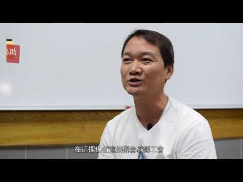 漫步职安路步行筹款日2017(工友篇)