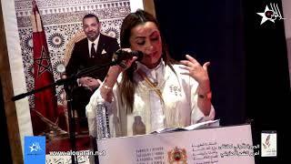 الشاعرة حياة بوترفاس في قراءة شعرية أمازيغية متميزة ضمن فعاليات ملتقى امرير للشعر الأمازيغي