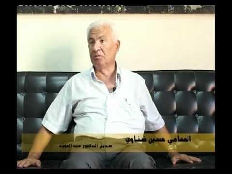 p3 – فلم وثائقي – عبدالمجيد الرافعي