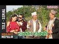 Episode 144 | 14th May 2018 Ft. Daman Rupakheti, Ram Thapa