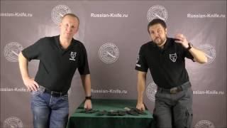 Видео от создателей РВС. Ношение ножей.