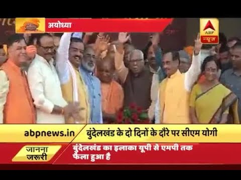 CM Yogi Adityanath to visit Chitrakoot after Ayodhya