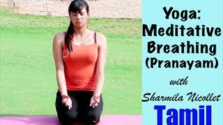 Full Body Yoga - Pranayam and Meditation in Tamil