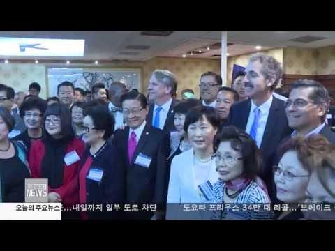 한인사회 소식 10.13.16 KBS America News