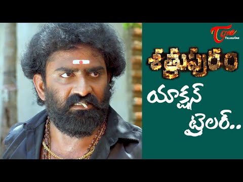 Shatrupuram | New Telugu Upcomming Movie Action Trailer | Vayuputra Arts | TeluguOne Cinema
