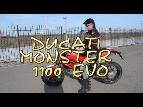 Тест драйв ducati monster 620 фотография