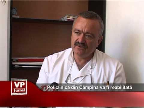 Policlinica din Câmpina va fi reabilitată