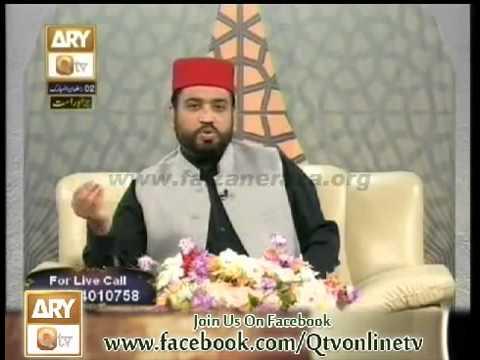Tarteel ul Quran (QTV) Host Muhammad Afzal Noshahi, 2nd Ramadan (12th July 2013)