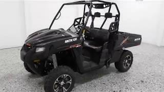 8. 2017 Arctic Cat HDX 700 XT EPS