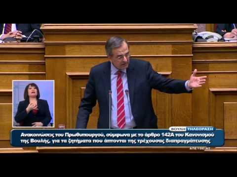 Video - Τι απαντά ο Στ. Παπασταύρου στις κατηγορίες της κυβέρνησης