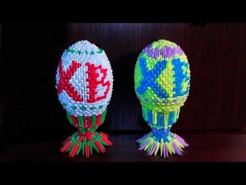 Как сделать 3д яйцо из модулей