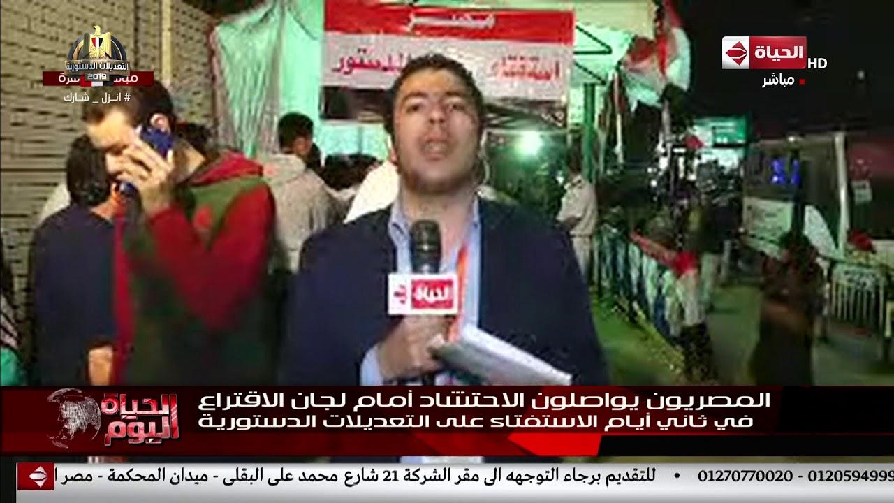 مراسل الحياة اليوم بالقاهرة يرصد أبرز المشاهد في اليوم الثاني للاستفتاء على التعديلات الدستورية