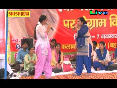 Video Teri Daru Ki Botal Mai Piya Jam Radke----(RAJBALA & DEEPA CHAUDHARY) ||Shishodia Cassettes || download in MP3, 3GP, MP4, WEBM, AVI, FLV January 2017