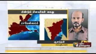 Lankan navy arrests 14 Tamil Nadu fishermen on charges of poaching