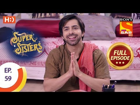 Super Sisters - Ep 59 - Full Episode - 25th October, 2018