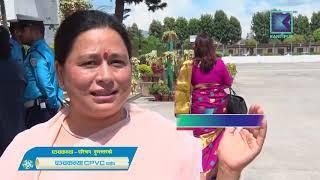 Video Kantipur Samachar   कान्तिपुर समाचार, ३ श्रावण २०७५ MP3, 3GP, MP4, WEBM, AVI, FLV Juli 2018