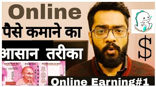 Video Online पैसा कमाने का एक आसान तरीका || Earn Money Online Easily | Online Earning Video By Tech Indian MP3, 3GP, MP4, WEBM, AVI, FLV Februari 2019